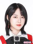 Chen QianNan BEJ48 Dec 2018