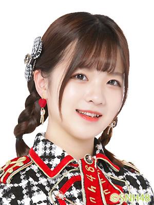 Lin YiNing