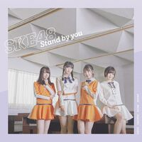 SKE48StandByYouRegulerB.jpg
