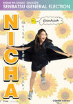 2nd SSK Nicha