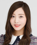 Noujo Ami N46 Kaerimichi