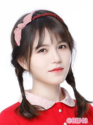 Han JiaLe