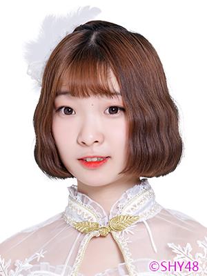 Li BinYu