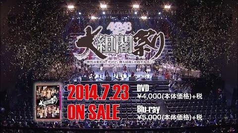 「AKB48グループ_大組閣祭り」DVD&Blu-ray_ダイジェスト映像公開!_AKB48_公式