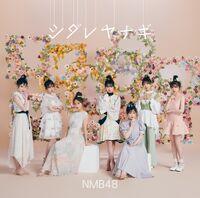 NMB48 25th Single Type-A.jpg
