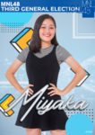 3rdGE MNL48 Miyaka Montoro