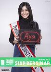 5thSSK Aya