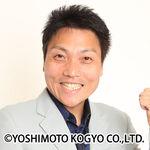 YagiMasumiPreDebut