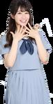 Ushio Sarina Hinakoi