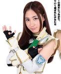Wecker DNS Nakatsuka Tomomi 2012