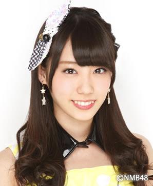 Yamagishi Natsumi