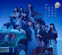 AKB486thStudioAlbum Type B.jpg