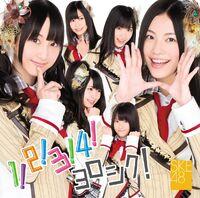News large SKE48 tsujoA JK.jpg