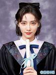 Xu JiaQi Graduation
