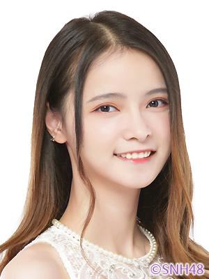 Chen WenYan