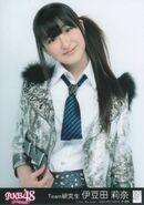 Izuta Rina-322350