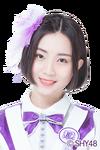 Gao ZhiXian SHY48 Feb 2017