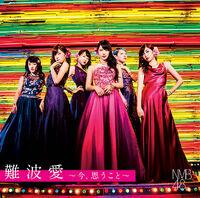 NMB48NambaAi M.jpg