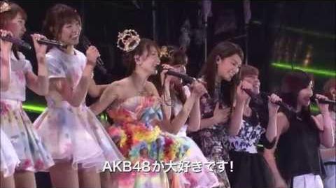 新予告 DOCUMENTARY OF AKB48 The time has come AKB48 公式