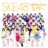 SKE48 1st AlbumLIM.jpg