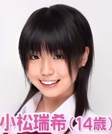 Komatsu Mizuki