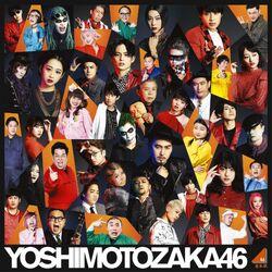 Yoshimotozaka462ndSingleDigitalCover.jpg