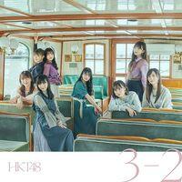 HKT4813thB.jpg