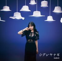 NMB48 25th Single Theater Edition.jpg