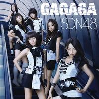 600px-SDN48 GAGAGA B.jpg