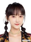 Lin JiaYi SNH48 June 2021
