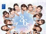 Igai ni Mango (MNL48 Song)
