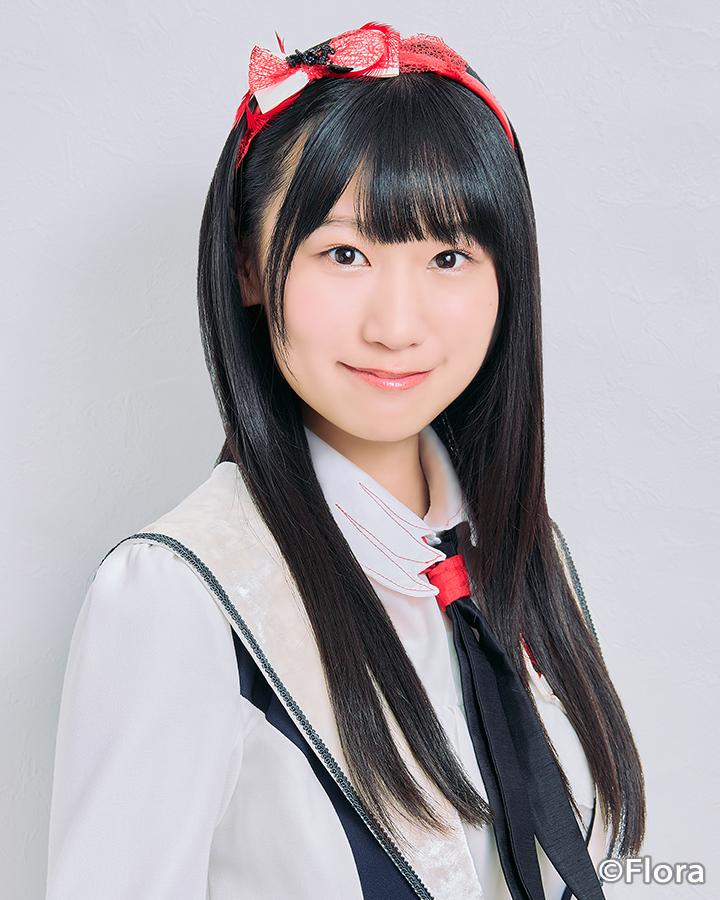 Sato Kairi
