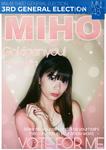 3rdGE MNL48 Miho Hoshino