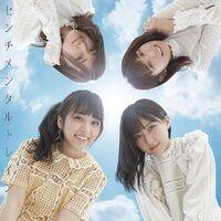 AKB48SentimentalLimD.jpg