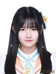 Tian ZhenZhen CKG48 Mar 2018