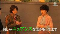 Bimyo Juririncho Episode19.jpg