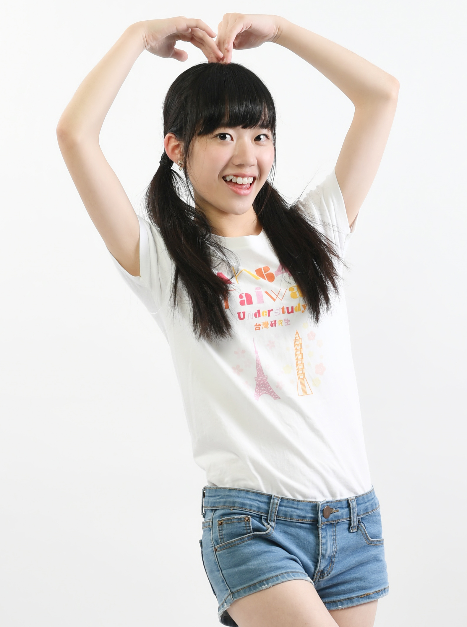 Qiu PinHan