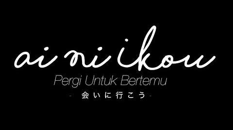 Ai ni Ikou (JKT48 Song)