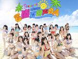 Kaisoku to Doutai Shiryoku (SNH48 Song)