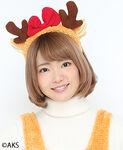 Yakata Miki Christmas 2016
