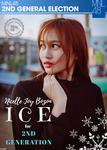 2ndGE MNL48 Nicelle Joy Bozon