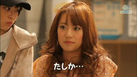 Bimyo TakahashiMinami Episode17.jpg