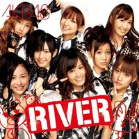 600px-News large AKB48 river gekijo.jpg
