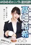 8th Senbatsu Election Takahata Yuki