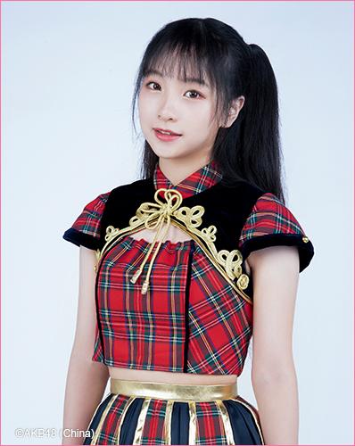 Chen YiXin (Team SH)