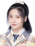 Chen NanXi GNZ48 June 2020