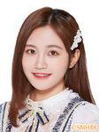 Zhang Xin SNH48 July 2019