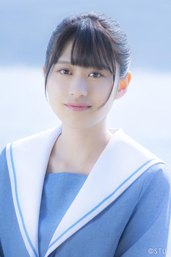 Sano Haruka