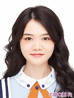 Huang XinYuan