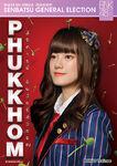 1st SSK Phukkhom